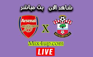 مشاهدة مباراة أرسنال وساوثهامتون بث مباشر اليوم الخميس بتاريخ 25-06-2020 الدوري الانجليزي