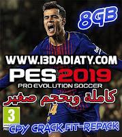 تحميل لعبة بيس 2019 بلايستيشن 2 تحديث PES 2019 PS2 باخر الانتقالات