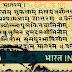Vande Mataram | The National Song of India | वन्दे मातरम् | বন্দে মাতরম্