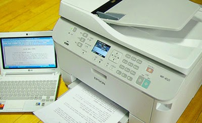 Epson WP-4521 Driver Free Download - Driver and Resetter for