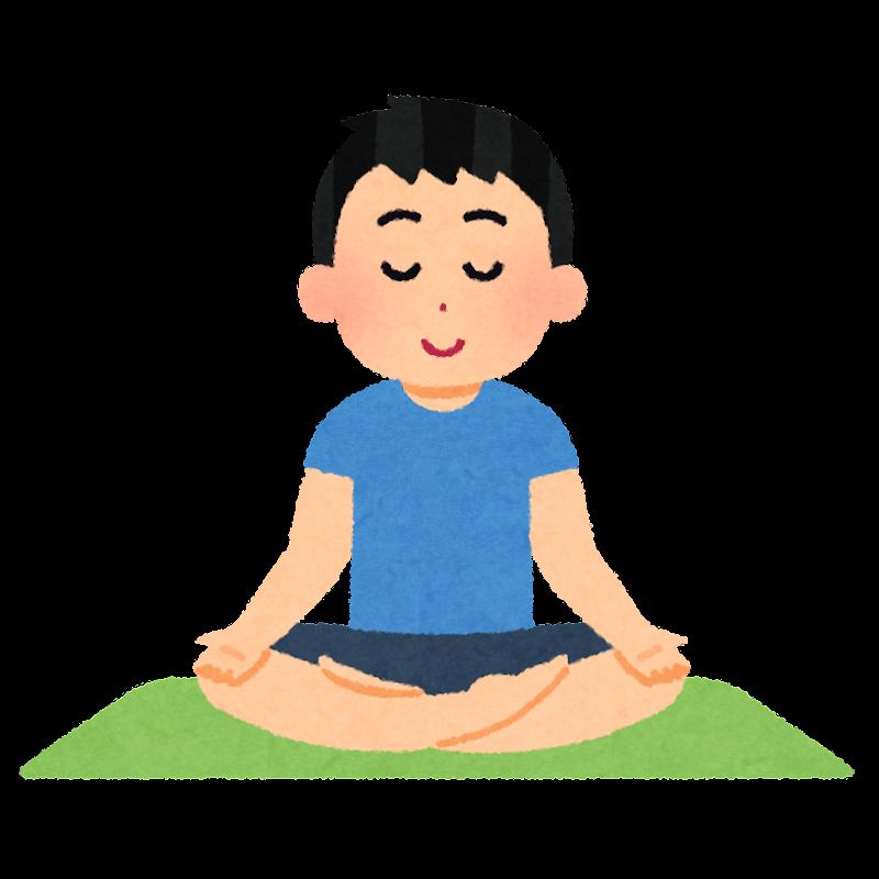 ヨガの瞑想のイラスト(男性)   かわいいフリー素材集 いらすとや