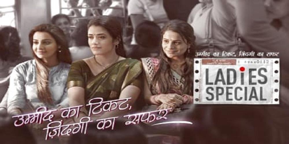 tv shows download hindi 2018