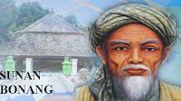 Sejarah Sunan BONANG dan Karomah Kesaktiannya