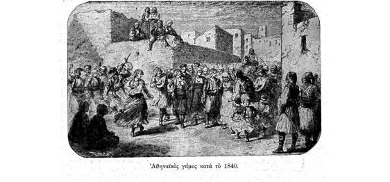 Σπάνιο προικοσύμφωνο του 1671 περιγράφει τι έδιναν τότε ως προίκα στην Ελλάδα