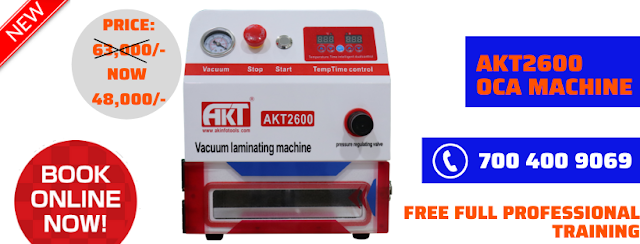 akt-2600-oca-machine
