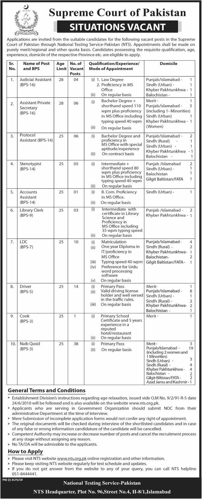 Jobs in Supreme Court of Pakistan 2019 through NTS Online Apply