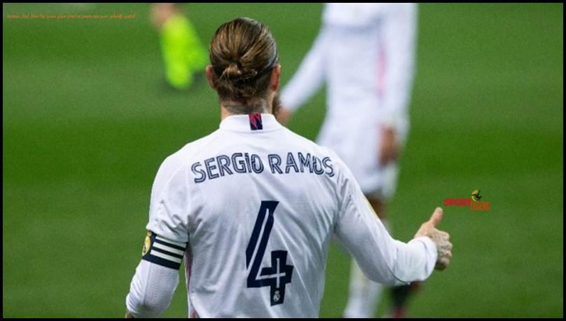الدوري الاسباني..سيرجيو راموس سأعطي منزلي لميسي إذا انتقل لريال مدريد
