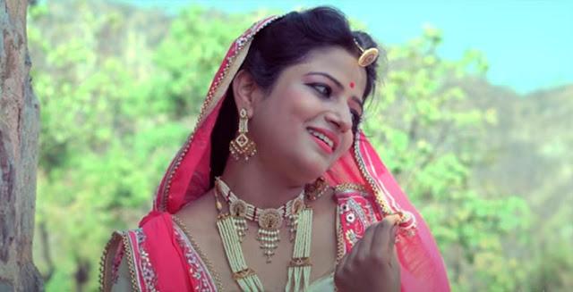 Payal Rajasthani Song Lyrics in Hindi - Anuja Sahai