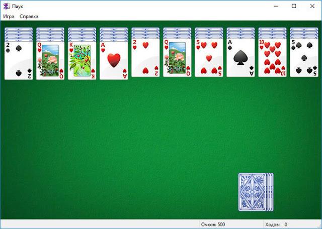 скачать игру паук на компьютер бесплатно на Windows 7 - фото 2