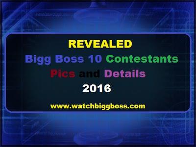 [Revealed] Bigg Boss 10 contestants 2016 list