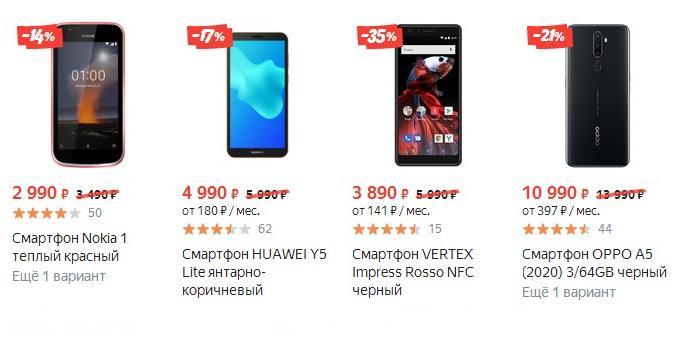https://f.gdeslon.ru/cf/9d391664fe?mid=95624&goto=https%3A%2F%2Fberu.ru%2Fcatalog%2Fsmartfony-i-mobilnye-telefony%2F80542%2Flist%3Fhid%3D91491