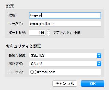 Knowledge for Google Products: Mozilla Thunderbird 38 0 1 より