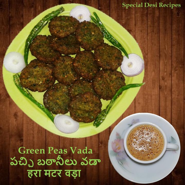 green peas vada special desi recipes