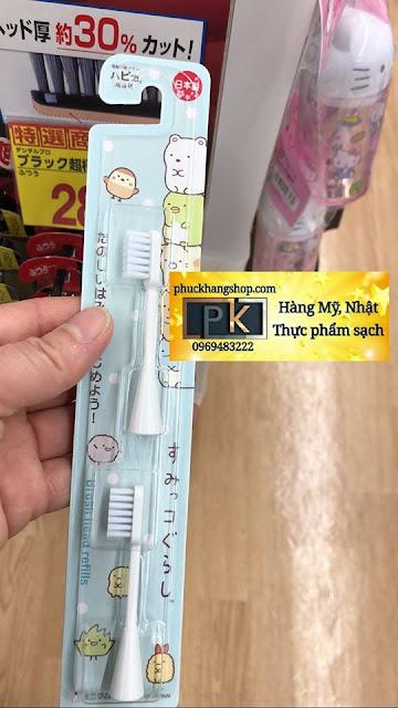Bàn chải đánh răng pin, hàng Nhật