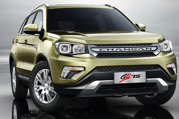 Changan CS75 Luxury 4WD