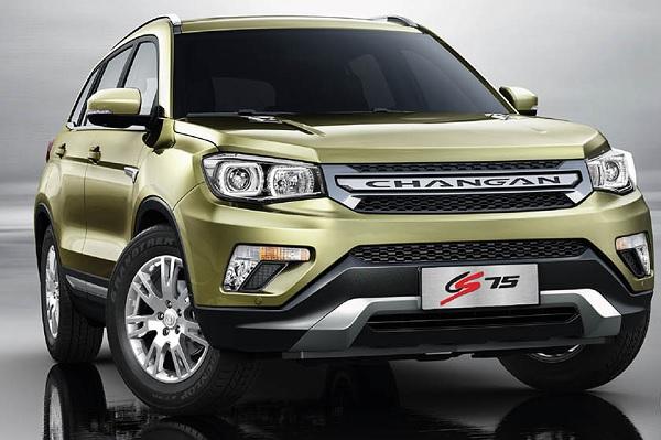 Changan CS75 Luxury 4WD