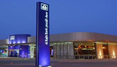 al-rajhi bank, bank terbesar di dunia tanpa riba