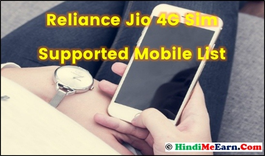 Reliance Jio Supported Mobile List