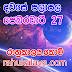 රාහු කාලය | ලග්න පලාපල 2020 | Rahu Kalaya 2020 |2020-02-27