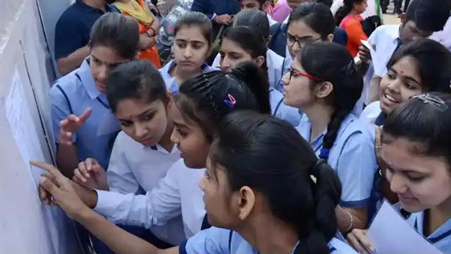 Bihar School Examination Board: - 10th Toppers List 2021 || Pooja Kumari, Shubh Darshini, Sandeep Kumar jointly topped