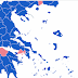 Βάφτηκε ..η Ελλάδα μπλε ..