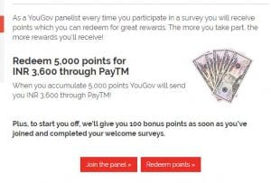 [Maha Loot] YouGov Survey - Complete survey and get Rs. 3600 Instant Free Paytm Cash (with Proof)