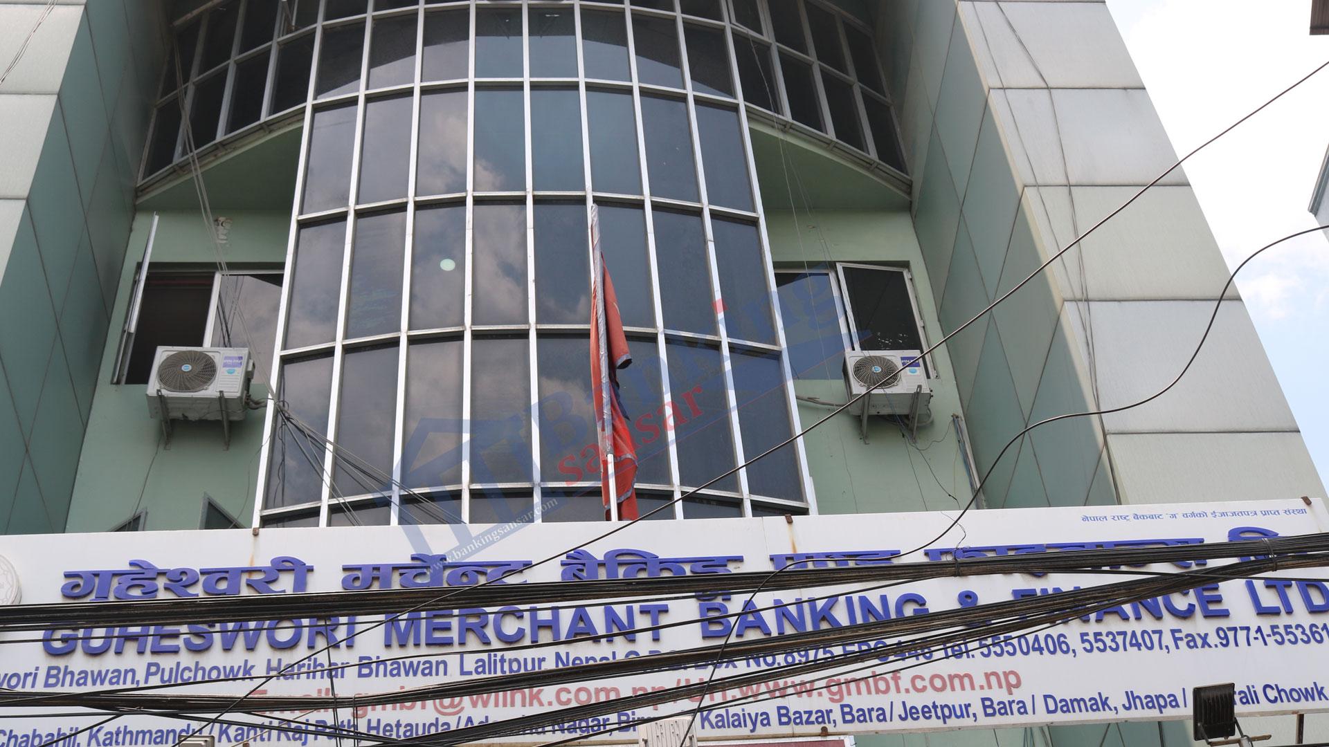 Guheswori Finance