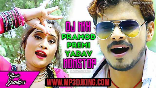 Pramod Premi Yadav Superhit Dj Songs - Bhojpuri Nonstop DJ Remix