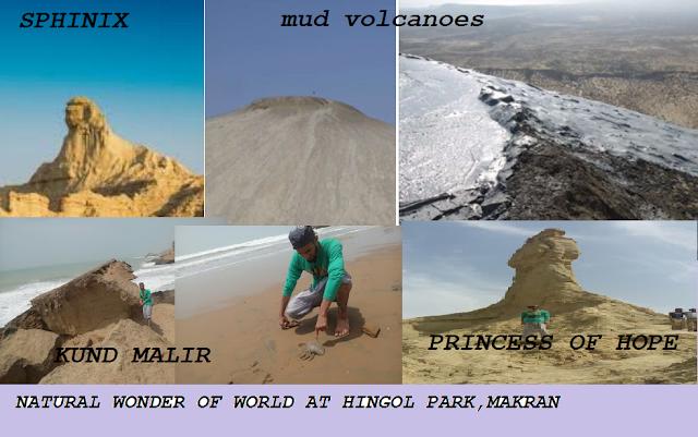 desert to sea, hingol national park