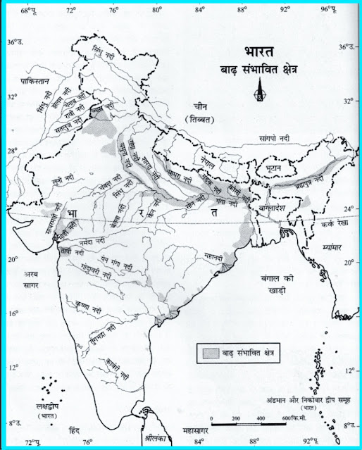11 class Geography - ll Notes In Hindi Chapter 7 Natural Hazards and Disasters अध्याय - 7 प्राकृतिक आपदाएं और संकट