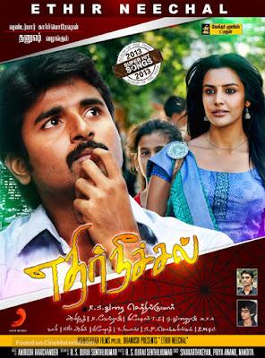 Ethir Neechal (2013) [Dual Audio] [Hindi – Tamil] 720p | 480p UNCUT HDRip x264 1Gb | 400Mb
