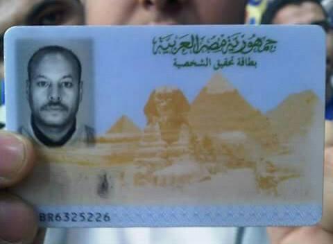 برنامج عمل هوية مصرية 9