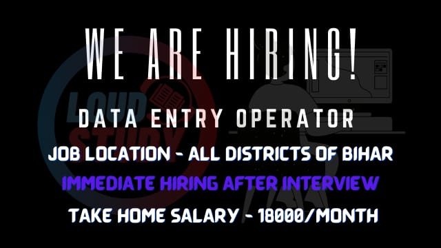 hiring-data-entry-operators-for-all-districts-bihar