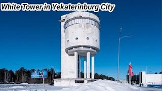 White Tower in Yekaterinburg City Russia