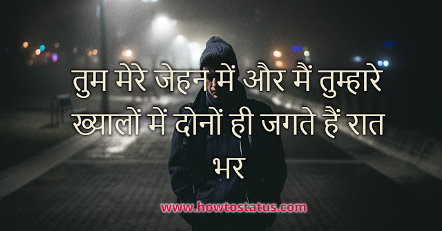 sad Breakup Status Hindi