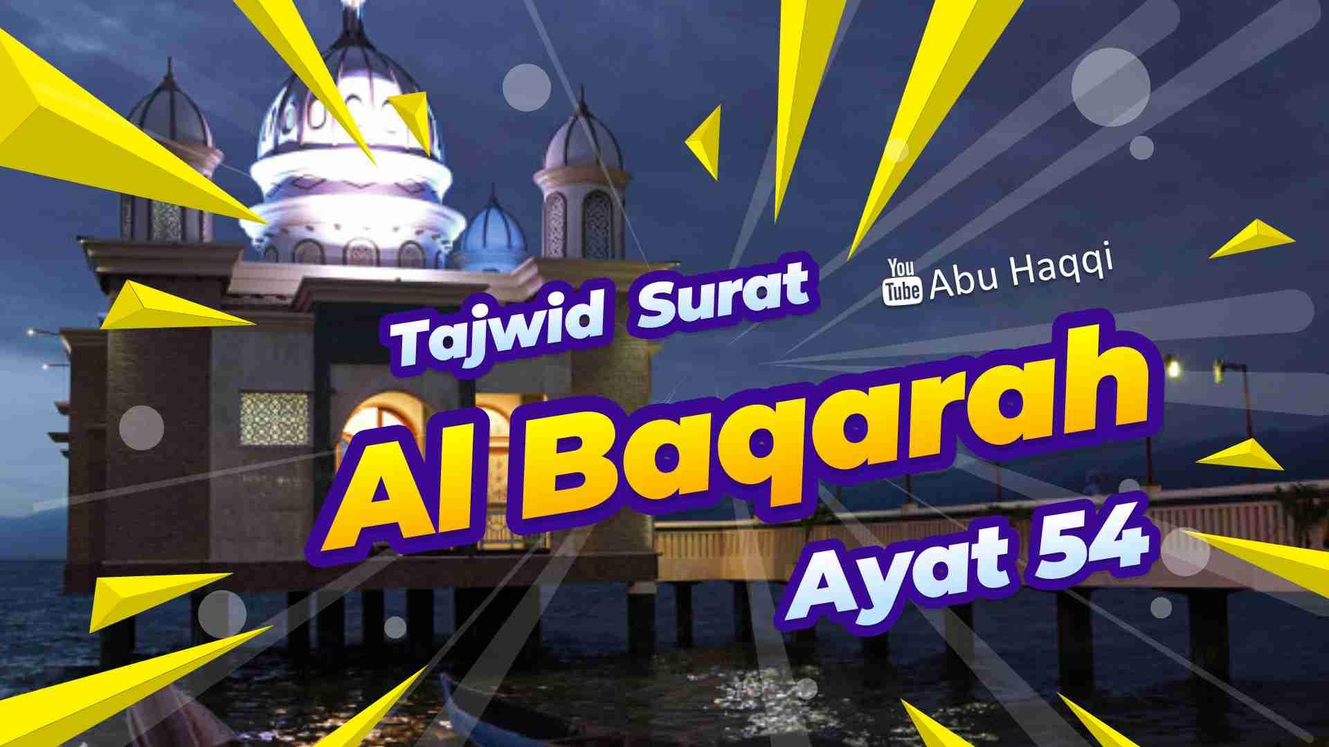 Tajwid surat Al Baqarah ayat 54
