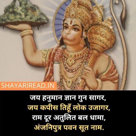 Best 100+  हनुमान जी स्टेटस |  Hanuman ji Status in Hindi |  बजरंगबली स्टेटस इन हिंदी