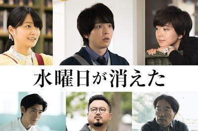 "Fukagawa Mai will star the ""Suiyoubi ga Keita"" movie"