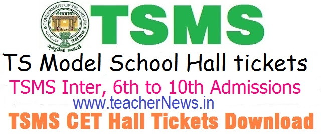 TS Model School Inter Hall Tickets 6th/ 7th/ 8th/ 9th/ 10th Class Admission Test Halltickets 2017