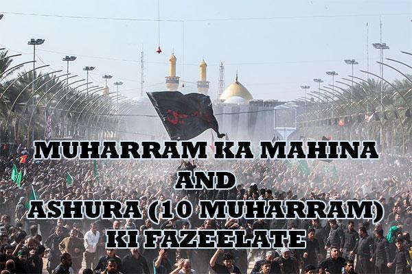 Muharram Ka Mahina Aur Ashura (10 Muharram) Ki Fazeelate
