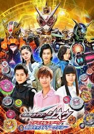 Kamen Rider Zi-O: Final Stage Subtitle Indonesia