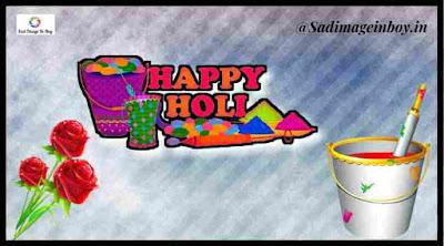 Happy Holi Images | holi posters, holi wishes gif, best images of holi