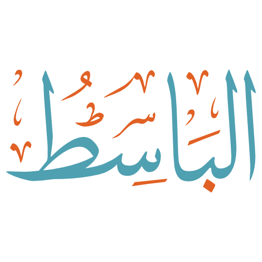 albasit arabic calligraphy islamic illustration vector color download free svg eps