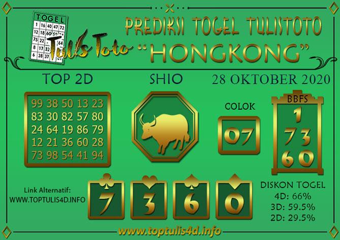 Prediksi Togel HONGKONG TULISTOTO 28 OKTOBER 2020