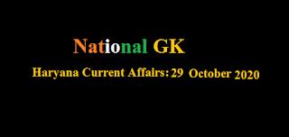 Haryana Current Affairs: 29 October 2020