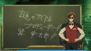 ゾンビランドサガ、巽幸太郎