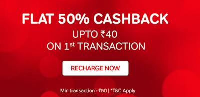 airtel thanks offer, Airtel thanks 50% cashback offer