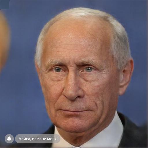 Старый Путин, как будет выглядеть в старости