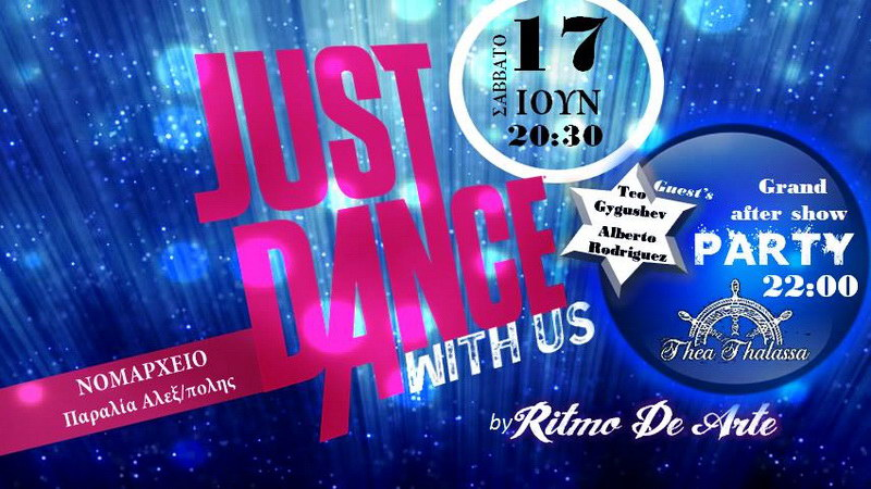 Αλεξανδρούπολη: Χορευτική παράσταση του συλλόγου Ritmo de Arte