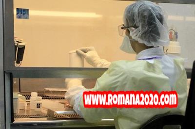 أخبار المغرب 55 إصابة جديدة فيروس كورونا المستجد covid-19 corona virus كوفيد-19 ترفع الحصيلة إلى 225